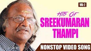 മരുഭൂമിയിൽവന്ന മാധവമേ മടങ്ങിപോവുകയോ Sree Kumaran Thanpi Hits Vol 02 Malayalam Movie Songs ,
