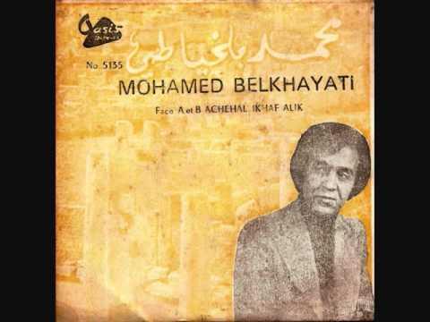 MOHAMED TÉLÉCHARGER BELKHAYATI