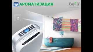 Видео обзор сушильный мультикомплекс Ballu Home Express BDM-30L