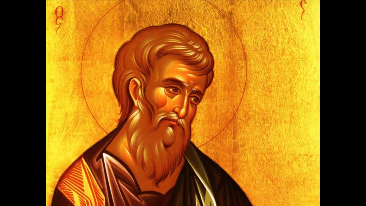 Απολυτίκιο Ευαγγελιστού Ματθαίου - 16 ΝΟΕΜΒΡΙΟΥ - YouTube
