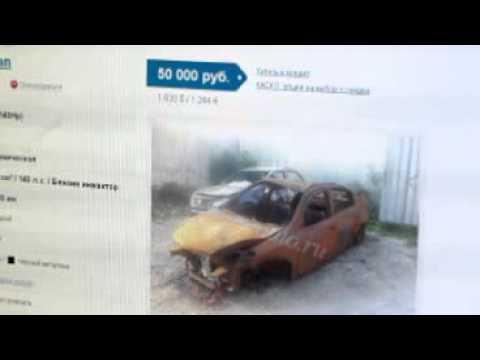 Полис ОСАГО на автомобиль - купить полис обязательного
