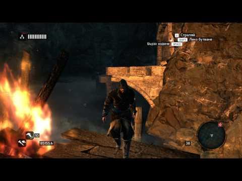 Assassin's Creed: Revelations - Masyaf Key 3