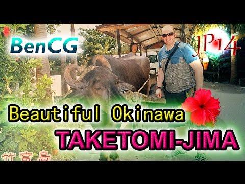 Taketomi-jima - the Beautiful, Rural Island in OKINAWA, Japan // JP14 - ep.7