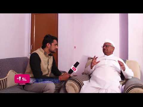 Anna hazare fighting again ll Exclusive Interview ||The Viral Tv || Tej Barala