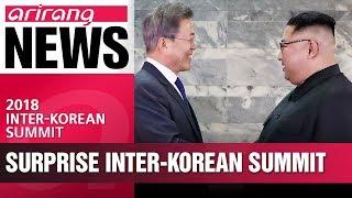 [LIVE] SURPRISE INTER-KOREAN SUMMIT