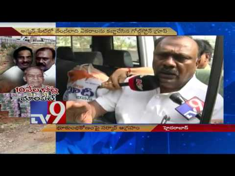 Cyberabad police busts Rs 587-crore Miyapur land scam - TV9