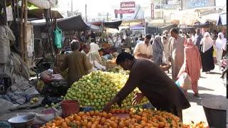 Chakwal Chappar Bazaar چھپڑ بازار