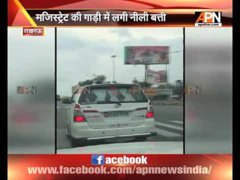 Lucknow: District Magistrate's car still features a beacon on top