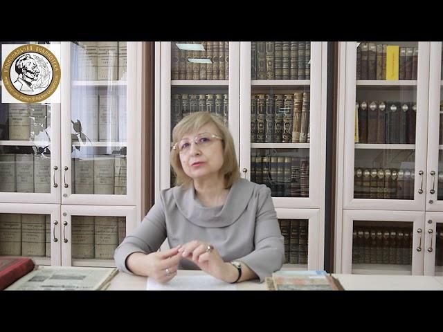 ПРОСТРАНСТВО КНИГИ: Гильмиянова Р.А. -  Книга и библиотека (ч.1)