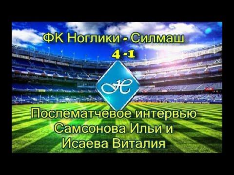 155  Носова Валерия г Карачев   Спит ангел