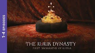 THE RURIK DYNASTY. Episodes 1-4. Russian TV Series. StarMedia. Docudrama. English dubbing
