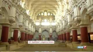 Plea to protect Madurai Thirumalai Nayakkar Mahal grows