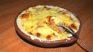Пельмени запечённые в сметане с сыром. Сам офигел))))