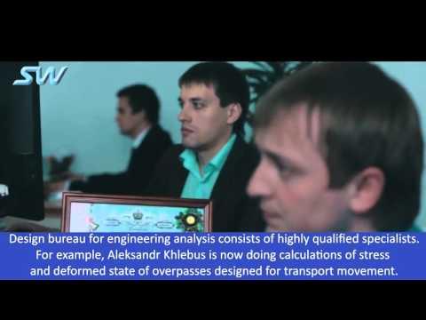 SkyWay Design Bureau for engineering analysis