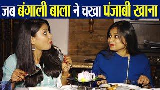 UNLIMITED Food at Punjab Food Festival | Bengali Girl Eating PUNJABI FOOD | Boldsky