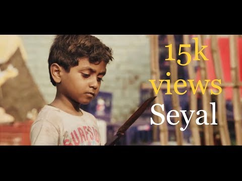 Seyal - New Tamil Short Film 2018.