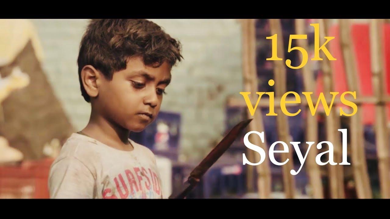 Seyal Tamil 2018 Full Movie Download 720p Hd 700mb Filmywap