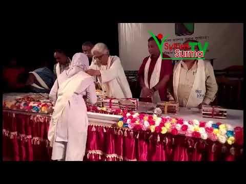 """কমিউনিটি আপডেট: """"ওরা এগারো জন"""" In Sylhet Liberation War, he got the prize, Sylhet Surma TV"""