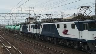 EF64 1013+EF64 1033 重連 貨物列車 東海道本線 清州駅通過 2018/04/09