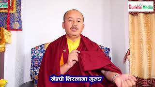 Exclusive Khempo Guru ll Gurkha Media ll Interview Khempo Shir Lama Gurung ll With Purna ll
