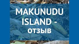 MAKUNUDU ISLAND 5* Мальдивы отзывы – отель МАКУНУДУ ИСЛАНД 5* Мальдивы отзывы видео