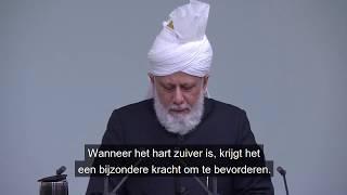 Een zuiver hart #Islam