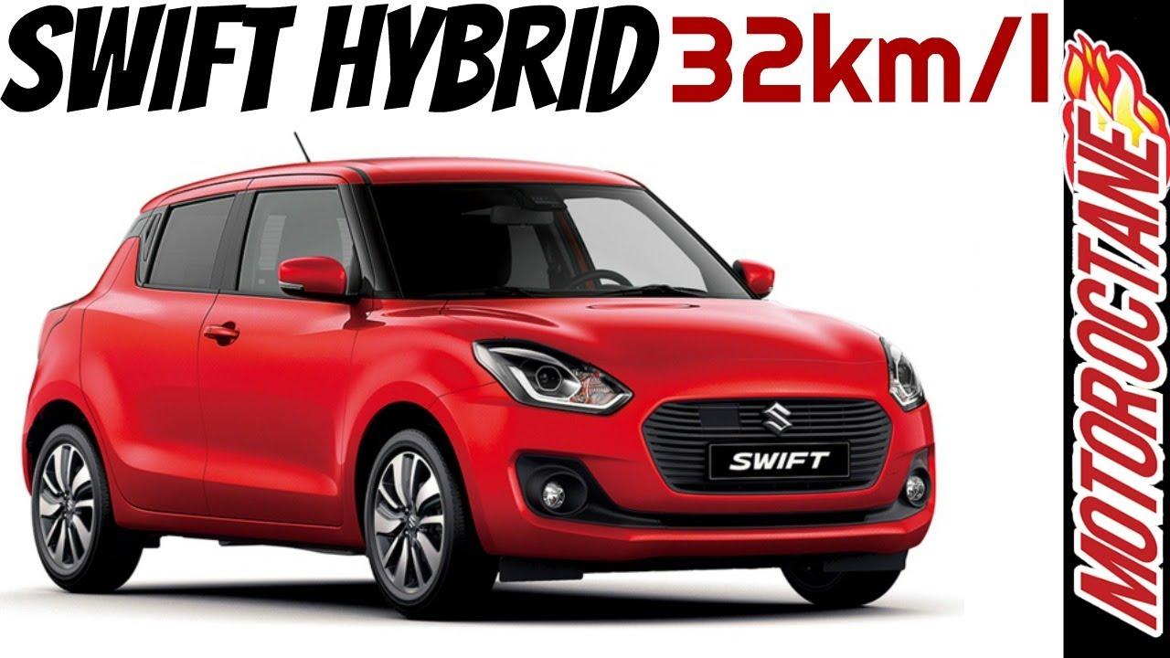 Maruti Swift Hybrid Mileage Of 32km L Coming To India Hindi