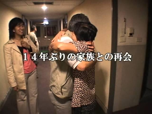 映画『異国に生きる 日本の中のビルマ人』予告編