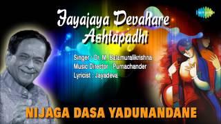 Nijaga Dasa Yadunandane   Sanskrit Devotional Song   Dr.M.Balamuralikrishna