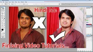 Finishing photo in Photoshop Hindi video..by. .. free main sikho
