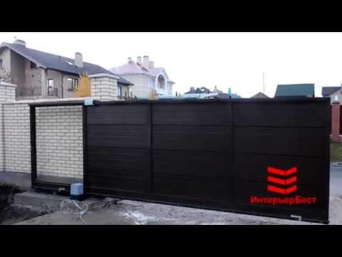 Установка откатных ворот с электродвигателем в Раменском районе