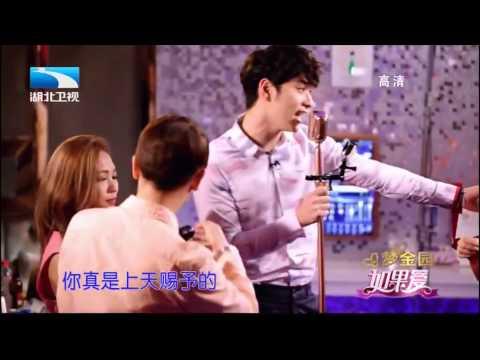 140706 If You Love - Chansung & Fei singing JYP's Honey