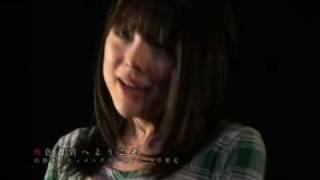 舞台『桃色書店へようこそ』出演者ドキュメンタリーDVD、2010年9月22日...