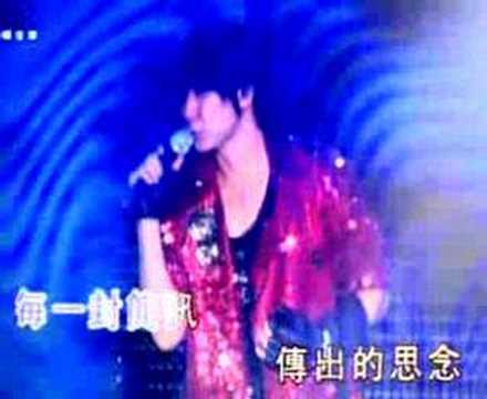 Jus JJ concert (sarang hae yo)
