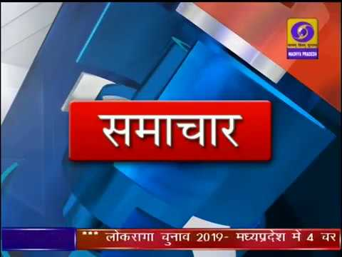 11 AM BULLETIN ON DDNEWSMP