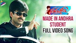 Thammudu Movie ᴴᴰ Video Songs - Made in Andhra Student - Pawan Kalyan, Preeti Jhangiani