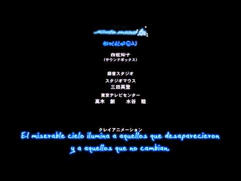 Kara no Kyoukai-The garden of Sinners 4 Ending