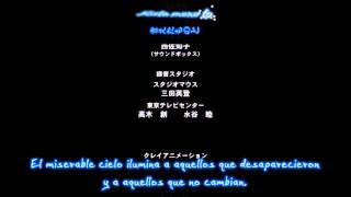 """Kara no Kyoukai-The garden of Sinners 4 Ending """"ARIA"""" [KALAFINA] [Sub-Esp]"""