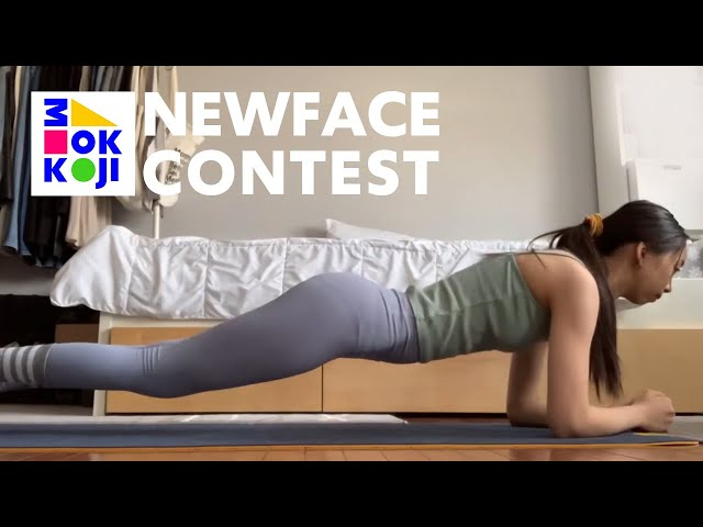 MOKKOJI NewFace Contest Season 3 - Winter break daytime Vlog (Annie Gao)