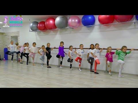 Подготовка к показам детской моды. Урок хореографии в модельной школе.