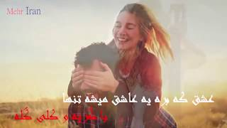 Musik Romantik  Ziba Rahimi _  (آهنگ زیبا رحیمی (غرور