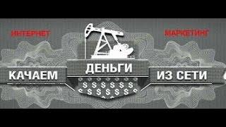 Как заработать в интернете 500 рублей в день с выводом денег новичку с нуля