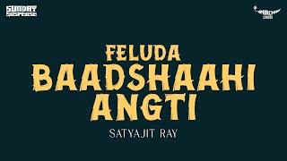 Sunday Suspense | Feluda | Baadshaahi Angti | Satyajit Ray | Mirchi 98.3