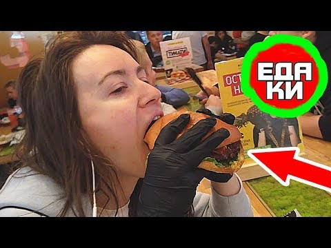 BLACKSTAR BURGER - БЛЭКСТАР БУРГЕР ☕ вкусный обзор еды