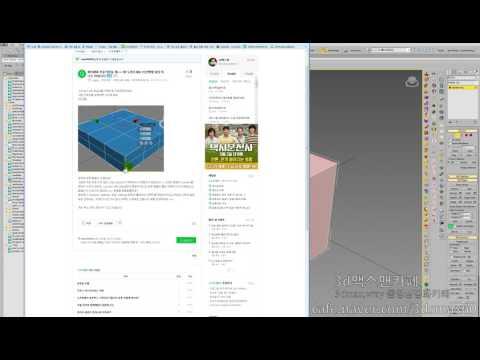 3dmax강좌,3dmax미스테리,edit poly에 connect with dialog,connect단축키버그,3d맥스,3dmax학원,autocad,오토캐드,인테리어디자이너,인테리