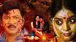 GUPT 2019   Full Romantic South Hindi Dubbed Movie   New Release south indian Movie 2019 NEW