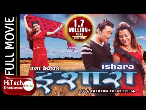 Nepali Movie || Ishara || र्इशारा