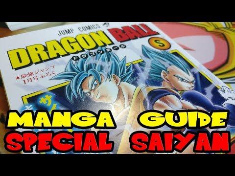 Dragon Ball Super - Special Manga Saiyan Stronger - Saikyo Jump Promotional