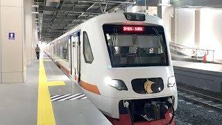 ジャカルタ空港鉄道 搭乗記 | Jakarta Airport Train review