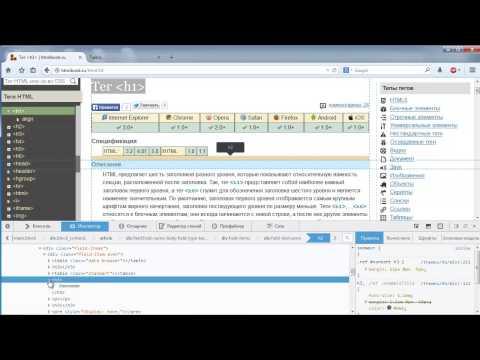 Курс Веб-дизайн с нуля. Курсы обучения web (веб) дизайну